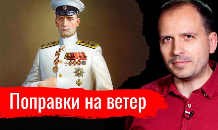 Поправки на ветер. Константин Сёмин // АгитПроп 16.02.2020
